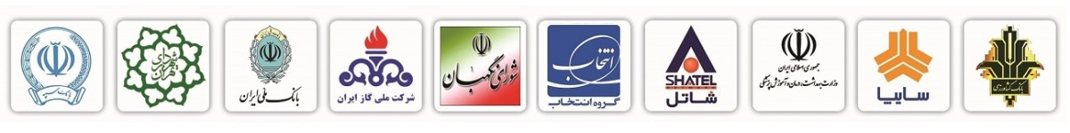 Logo-11-1200x150