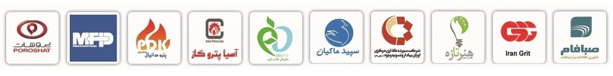 Logo-99-1200x150